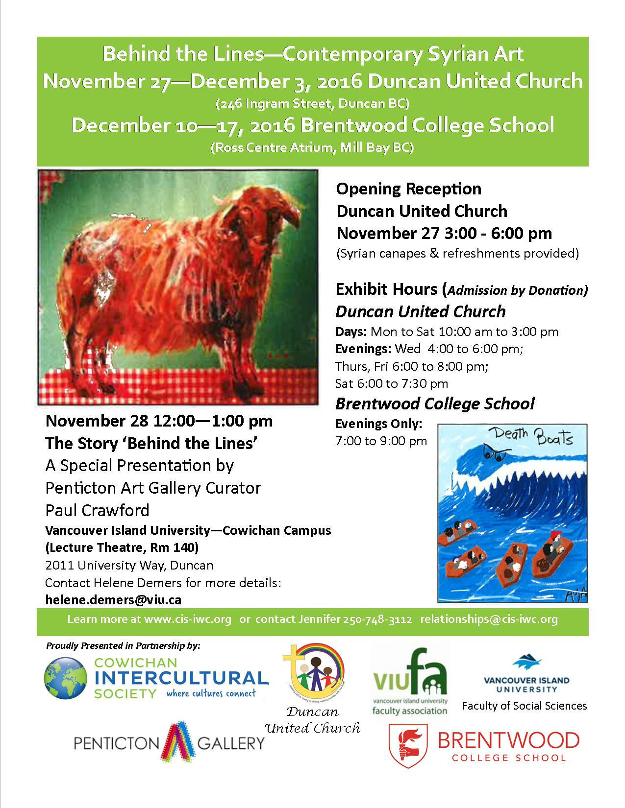 'Behind the Lines' - Contemporary Syrian Art Exhibit @ Brentwood College School   Mill Bay   British Columbia   Canada