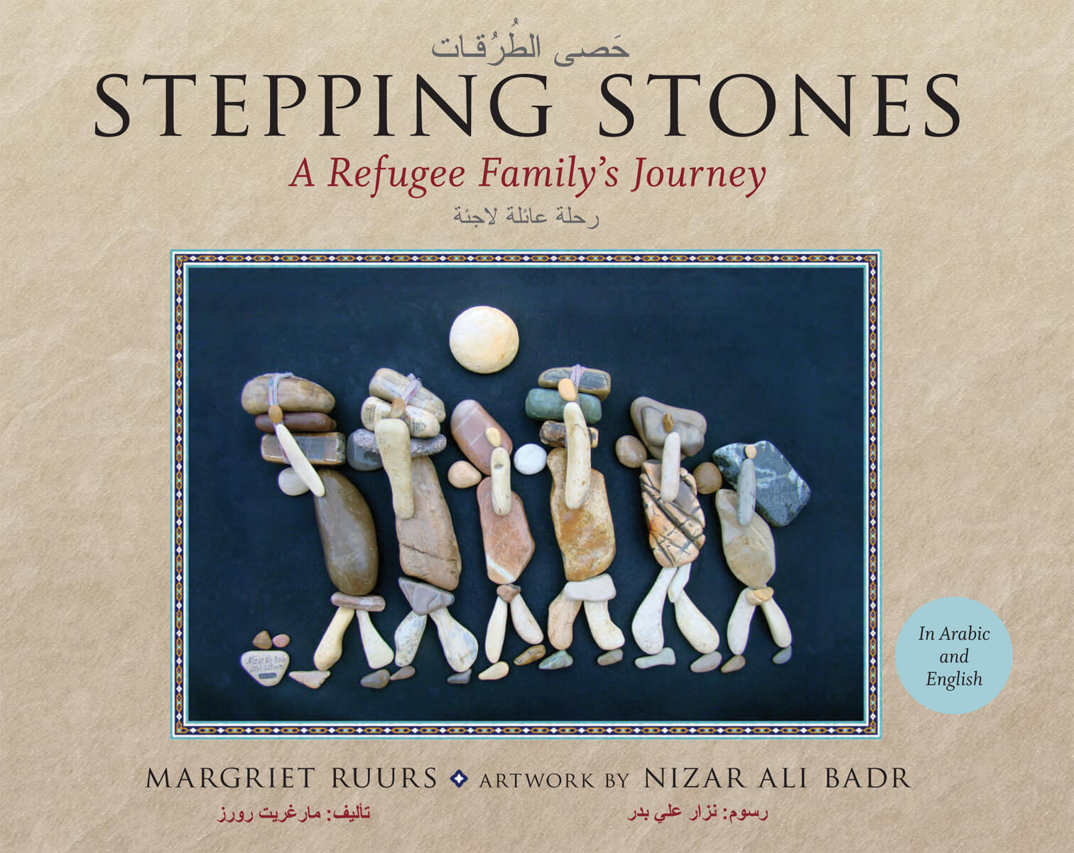 stepping-stones-cover-rev