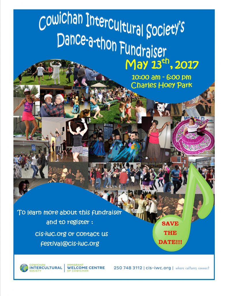 Dance-a-thon @ Charles Hoey Park | Duncan | British Columbia | Canada