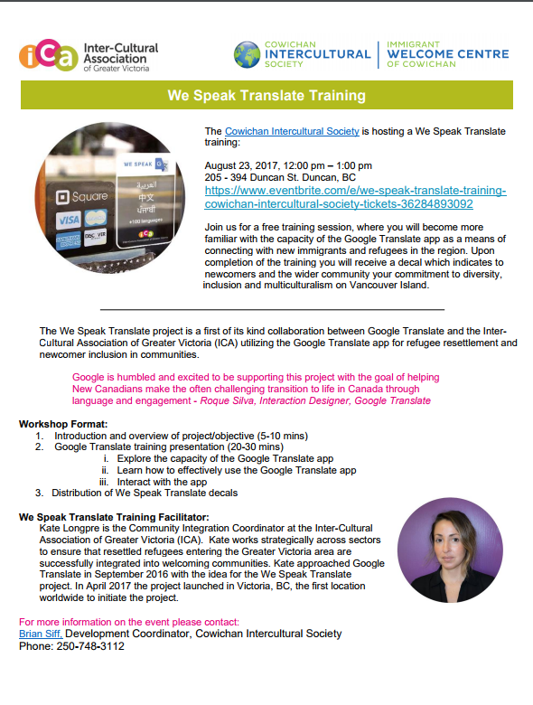 We Speak Translate Training @ Cowichan Intercultural Society | Duncan | British Columbia | Canada
